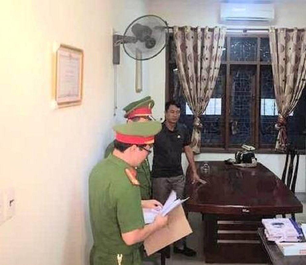 Khám xét khẩn cấp và tạm giữ quyền Trưởng Phòng Chính sách dân tộc, Ban Dân tộc tỉnh Nghệ An